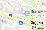 Схема проезда до компании Шымкентский экономический колледж в Шымкенте