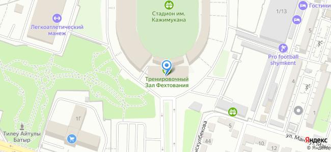 ул. Мадели Кожа, 1, стадион имени Кажымукан