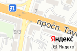 Схема проезда до компании Пункт обмена валют в Шымкенте