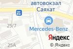 Схема проезда до компании Мерседес-центр в Шымкенте