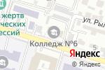 Схема проезда до компании Банкомат, АТФ Банк в Шымкенте
