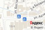 Схема проезда до компании АХРОР в Шымкенте