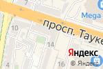 Схема проезда до компании REMAX в Шымкенте