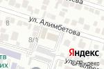 Схема проезда до компании Национальный центр экспертизы и сертификации в Шымкенте
