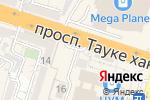 Схема проезда до компании Teleсеть в Шымкенте