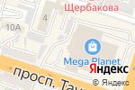 Схема проезда до компании Mypizza в Шымкенте