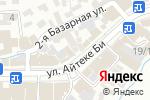 Схема проезда до компании Жаңа Айгерім в Шымкенте