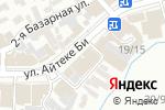 Схема проезда до компании АНВАР в Шымкенте