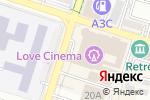 Схема проезда до компании MIG в Шымкенте