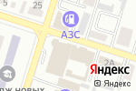 Схема проезда до компании Crazy Chicken в Шымкенте