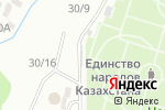 Схема проезда до компании ПерекусCity в Шымкенте