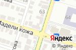 Схема проезда до компании Lavka Masterits в Шымкенте