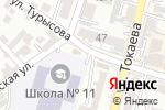Схема проезда до компании ХАТИРА в Шымкенте
