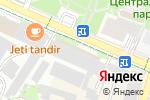 Схема проезда до компании Bijuart в Шымкенте