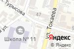 Схема проезда до компании ХАМЗА в Шымкенте