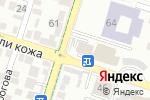 Схема проезда до компании Южно-Казахстанская ассоциация предпринимателей, ОО в Шымкенте