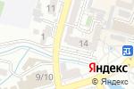 Схема проезда до компании ИнКар в Шымкенте
