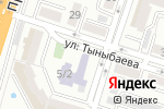 Схема проезда до компании Бала би в Шымкенте