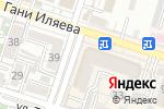 Схема проезда до компании Dental art в Шымкенте