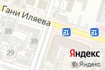 Схема проезда до компании Mozzarella в Шымкенте