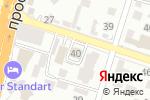 Схема проезда до компании Forte business в Шымкенте
