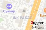 Схема проезда до компании Mothercare в Шымкенте