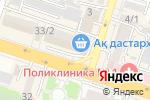 Схема проезда до компании Магазин приколов в Шымкенте