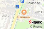 Схема проезда до компании БЛИНЧИК в Шымкенте