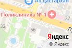 Схема проезда до компании Бинго-клуб в Шымкенте