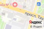 Схема проезда до компании АВИН, ТОО в Шымкенте