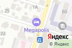 Схема проезда до компании Megapolis Hotel Shymkent в Шымкенте