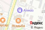 Схема проезда до компании TS в Шымкенте