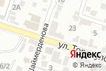 Схема проезда до компании H2O в Шымкенте