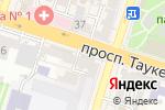 Схема проезда до компании АДИЛЕТ EXCHANGE в Шымкенте