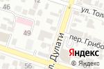 Схема проезда до компании Адвокатские кабинеты Танкеев С.Ш. и Бабишов А.М в Шымкенте
