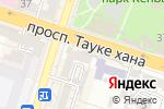 Схема проезда до компании Кофемолка в Шымкенте