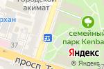 Схема проезда до компании Магазин по продаже пирожков в Шымкенте