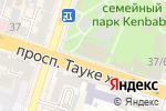 Схема проезда до компании ZAL в Шымкенте