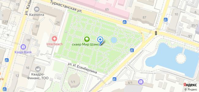 Казахстан, Шымкент, сквер Мир Шамши