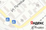 Схема проезда до компании ГЛАВНЫЙ ВЫЧИСЛИТЕЛЬНЫЙ ЦЕНТР в Шымкенте