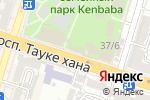 Схема проезда до компании Центр фастфудной продукции в Шымкенте