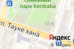 Схема проезда до компании Караван в Шымкенте