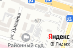 Схема проезда до компании Адвокат Керимкулов К.А в Шымкенте