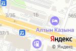 Схема проезда до компании Наурыз МЕД в Шымкенте