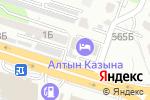 Схема проезда до компании MAX ROYAL в Шымкенте