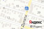 Схема проезда до компании АрДала в Шымкенте