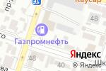 Схема проезда до компании Магазин автозапчастей Toyota, Lexus, Mersedes в Шымкенте