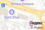 Схема проезда до компании АВТОМИР в Шымкенте