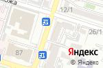 Схема проезда до компании Азия сервис в Шымкенте