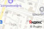 Схема проезда до компании Адал, ЧУ в Шымкенте